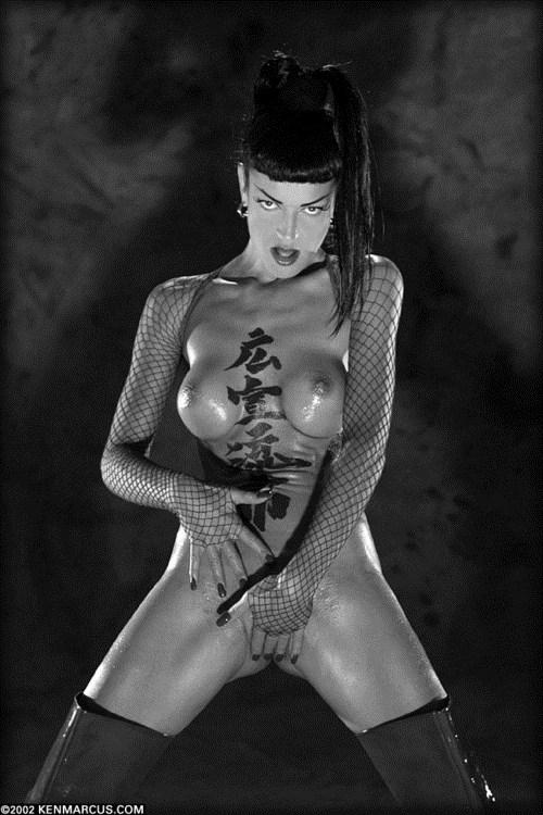 Rican's Erotic B&W; Babe