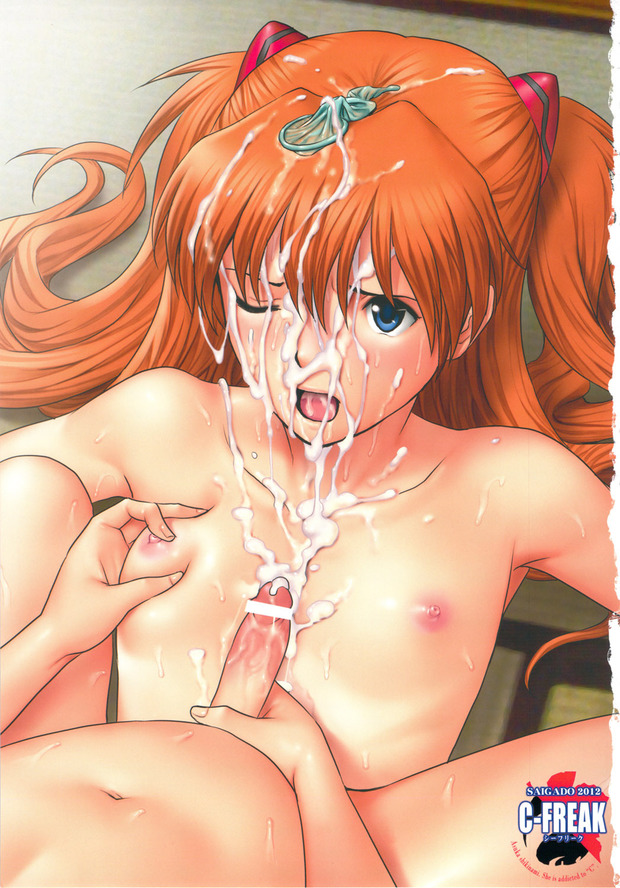 ...; Big Dick Bukkake Cumshot Hentai Petite Red Head Teen